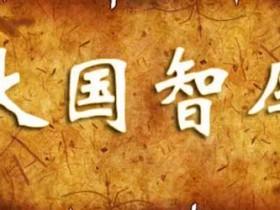 中国智库名录及网址