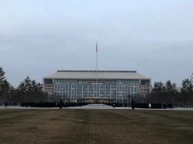 升旗、揭牌!市级行政中心正式迁入北京城市副中心